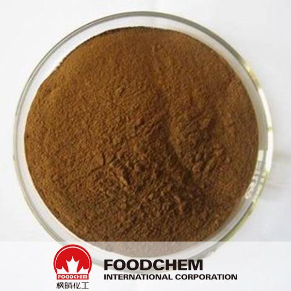 Citrus Aurantium Extract — Synephrine suppliers