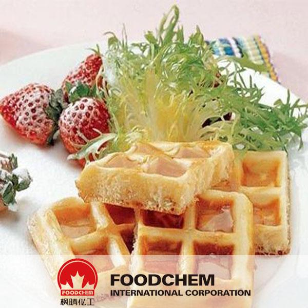 Ammonium bicarbonate food grade powder suppliers china - Bicarbonate d ammonium cuisine ...