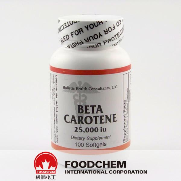 Beta Carotene suppliers