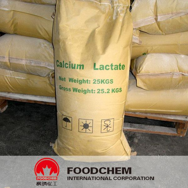 Calcium Lactate suppliers