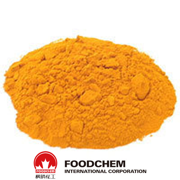 Curcumin Extract suppliers