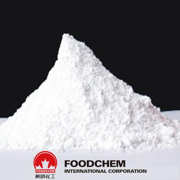 Methyl Anthranilate suppliers