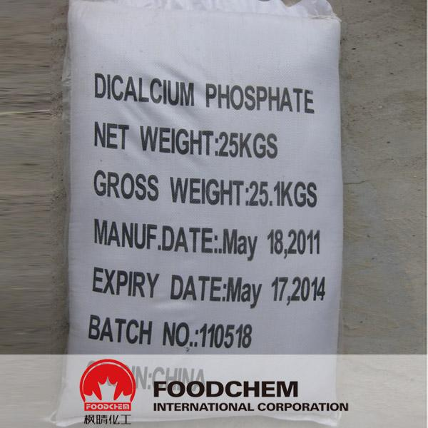 Dicalcium Phosphate (Feed Grade) suppliers