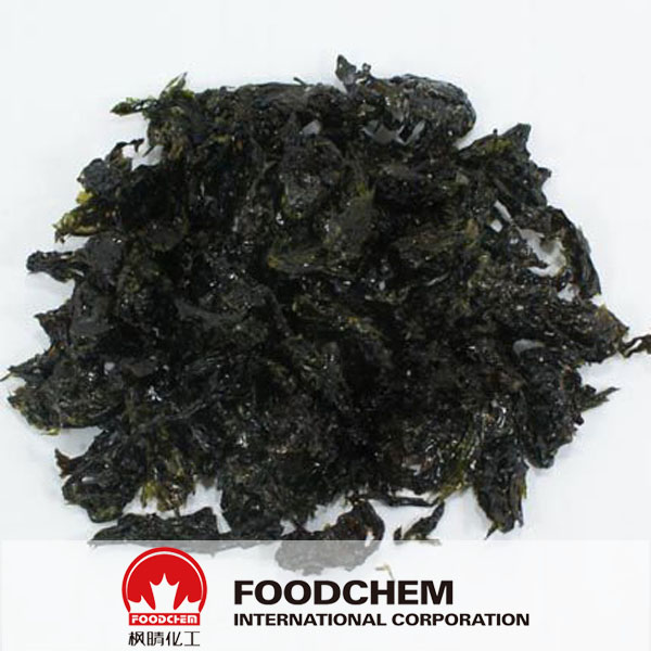 Dried Seaweed(Laminaria Japonica) suppliers