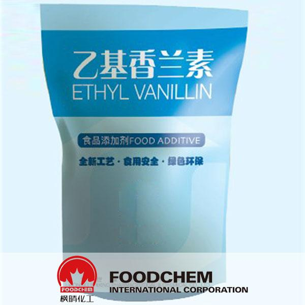 Ethyl Vanillin suppliers