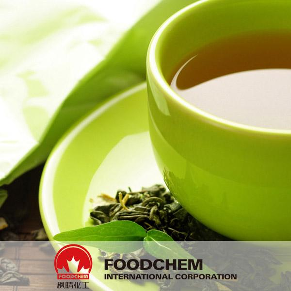 Green Tea Extract (309) suppliers