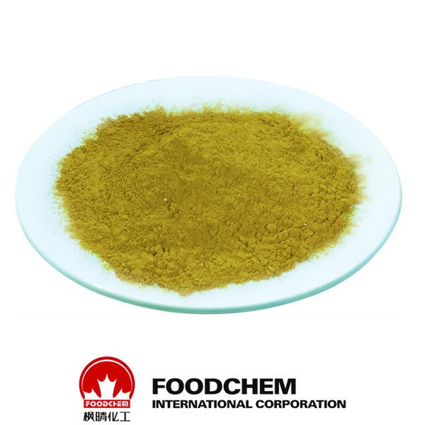 Green Tea Extract (047) suppliers
