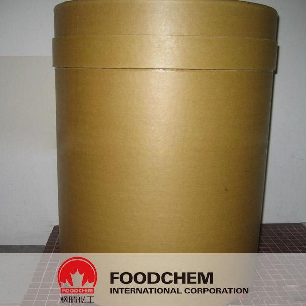 L-Threonine suppliers