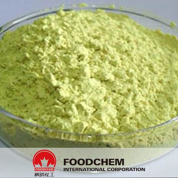 Luteolin (3',4',5,7-Tetrahydroxyflavone) suppliers