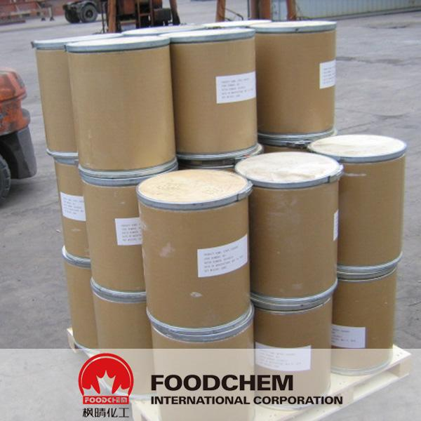 Sodium Methyl Paraben suppliers