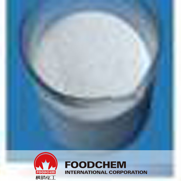 Sodium Stearate suppliers