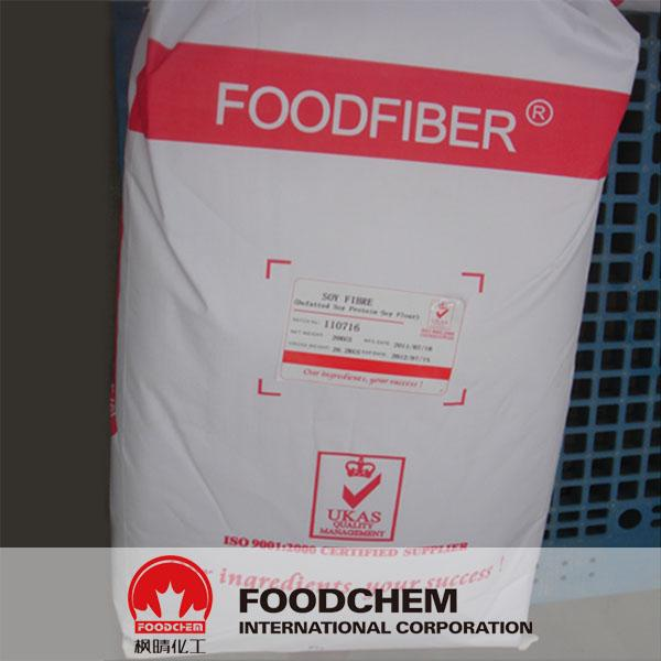 Soy Fiber  FOODFIBER suppliers