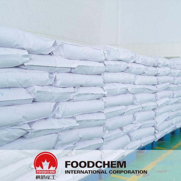 Soy Protein Concentrated(Feed Grade) suppliers