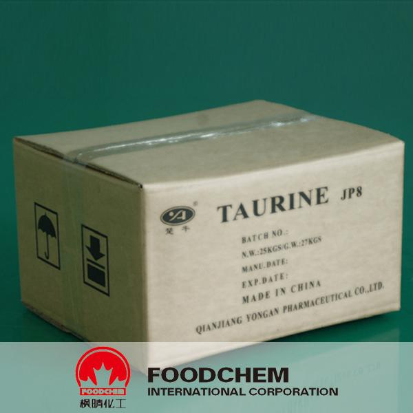 Taurine suppliers